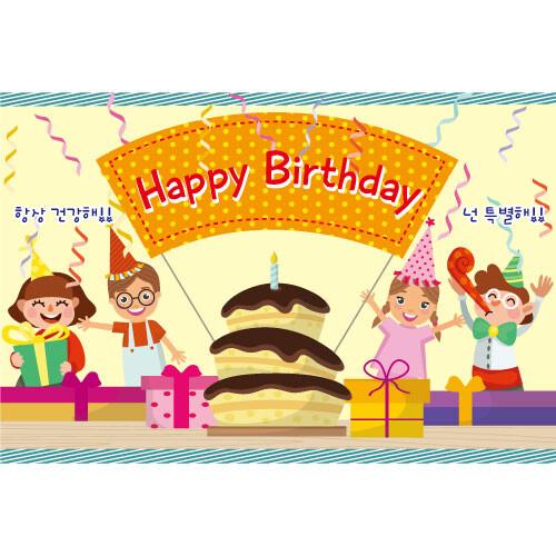 대형 배경 현수막 - 생일 103