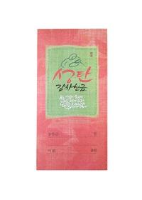 성탄 감사헌금 봉투2 (일회용)-50매
