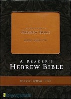 A Readers Hebrew Bible (Italian Duo-Tone™)