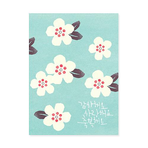 그레이스벨 카드 초청_M01