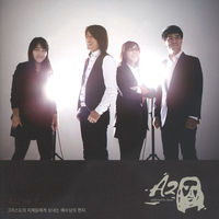 A2J 2집 - 그 사랑으로 (CD)