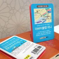 바이블맵 Mini (바울의 전도여행)