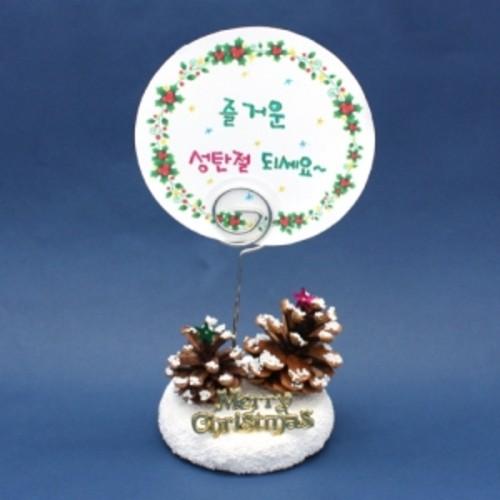 크리스마스 메모꽂이 만들기 - 솔방울트리(5인용세트)