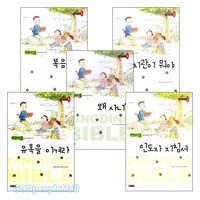딩딩바이블 양육 2년차 학생용 인도자 지침서 세트(전5권)
