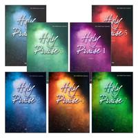홀리프레이즈 시리즈 세트(전7권)