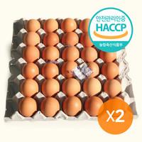 계란사랑 맥반석 구운계란 구운란 2판 (40g*60구)