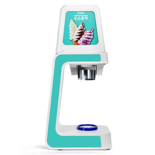 구스토아 아이스크림 추출기 B형 세트(추출기&냉동고)