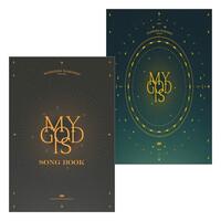 2021 Markers Worship Studio 마커스워십 스튜디오 - MY GOD IS (CD 악보 세트)