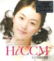 하이 씨씨엠(2CD)
