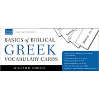 Basics of Biblical Greek Vocabulary Cards, 2d Ed.