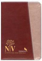 개정 NIV 한영해설성경 한영새찬송가 특소 합본(색인/이태리신소재/지퍼/버간디은색)
