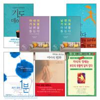 스토미 오마샨 2009년~2012년 출간(개정) 도서 세트(전8권)