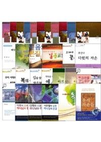 세움출판사 박영선 저자 세트 (전61권)