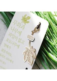 18k금장 책갈피_성경속의 식물 무화과