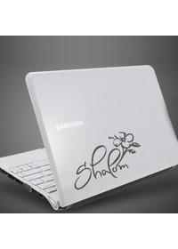 미니레터링- Shalom(평안)