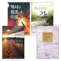 더치 쉬츠 2009~2014년 출간(개정)도서 세트(전4권)