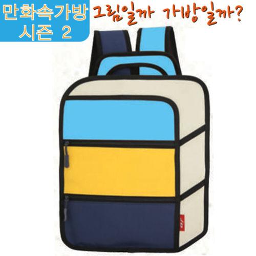 교회학교-단체가방_8807(하늘색)_만화속가방