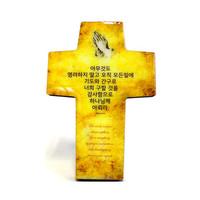 꽃십자가(소) - 기도손 K-00192