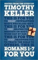 Romans 1-7 for You (HB) - 팀 켈러, 당신을 위한 로마서 1 원서