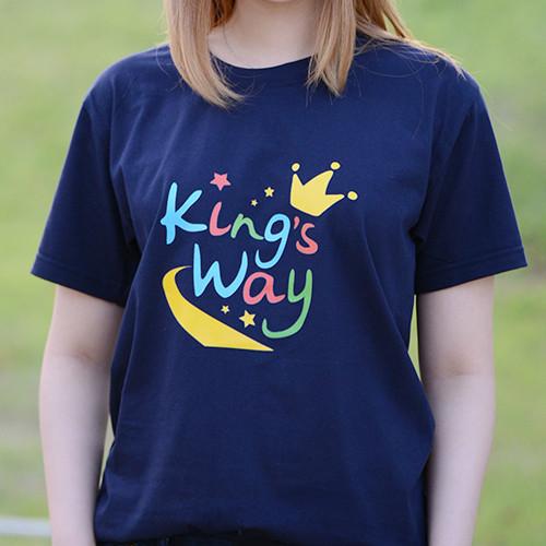 2020 교회단체티 Kings Way 킹스웨이 7010