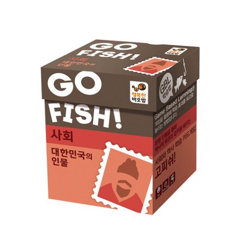 [사회와 역사 학습 카드게임]고피쉬 사회 대한민국의 인물