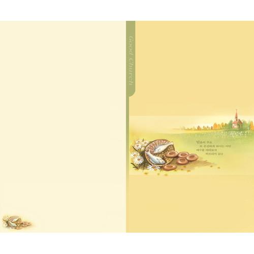 진흥 일반주보 4면 (1328) - (1속 100장)