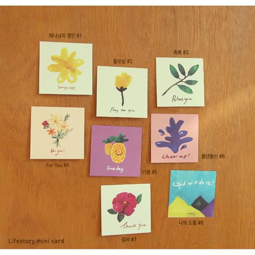 라이프스토리 미니 카드 세트(전8종)