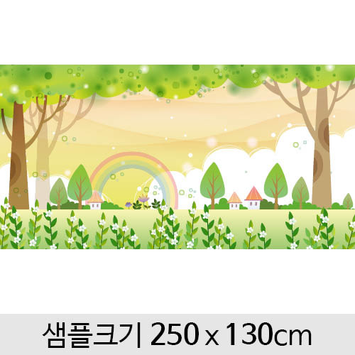 봄배경현수막-122 (250 x 130)