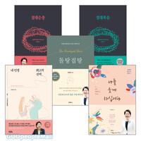 김양재 목사 2019년 출간(개정) 도서 세트(전3권)