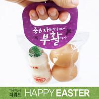 부활절 달걀2구 원형손잡이 20개(비닐포함)_기쁨(퍼플)