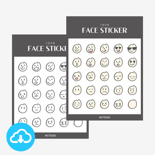 디지털스티커 1 표정스티커 (8종) by 홍언니 / 이메일발송(파일)