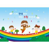 교회부활절현수막-266 ( 200 x 140 )