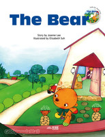 The Bear (CD포함)